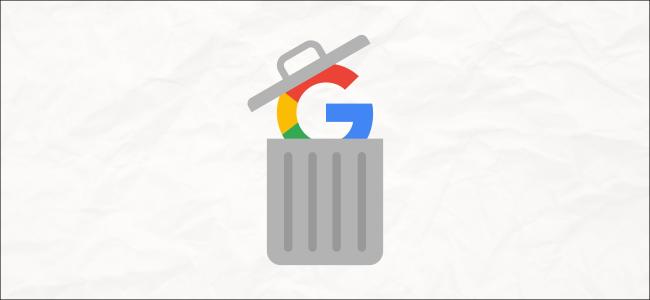 google logo in a trash can