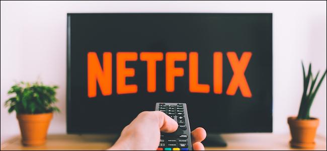 Logotipo da Netflix em uma TV