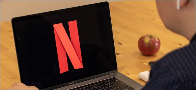 Netflix logo displayed on a laptop