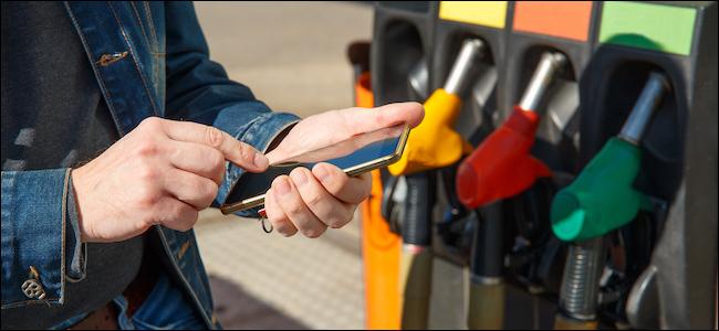 Pagar pelo gás usando um smartphone