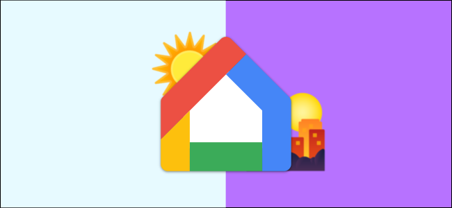 Google Home sunrise and sunset routines