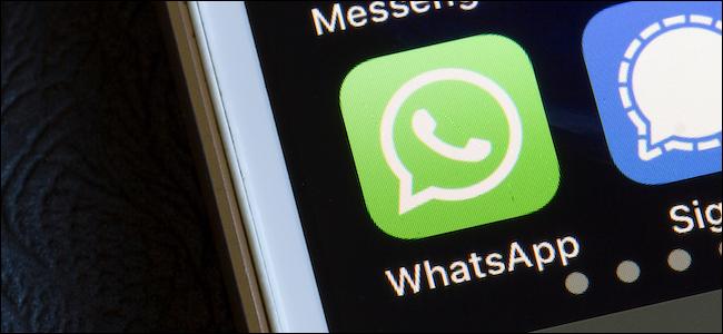 WhatsApp logo on an iPhone