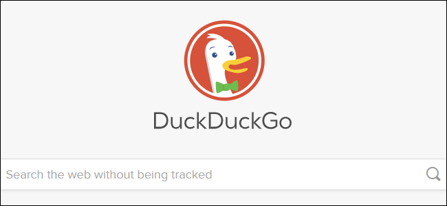 The DuckDuckGo home page with a search box.