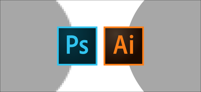 Photoshop and Illustrator logo
