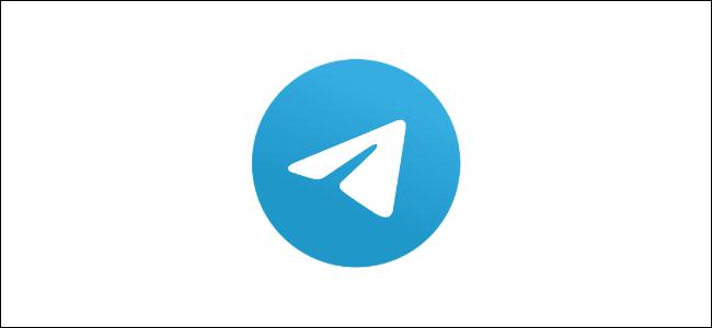 [Image: Telegram-Logo.png]