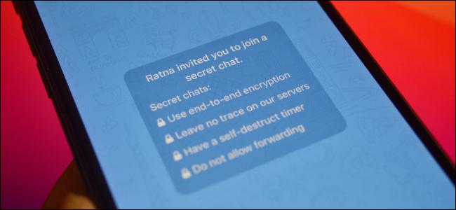 Telegram User Starting an Encrypted Secret Chat