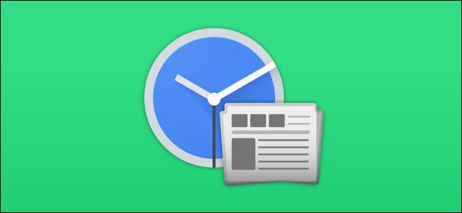 Google clock app with newspaper