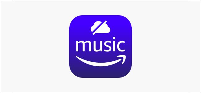 How to Use Amazon Music Offline
