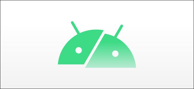 android logo split in half