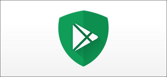 google play protect logo