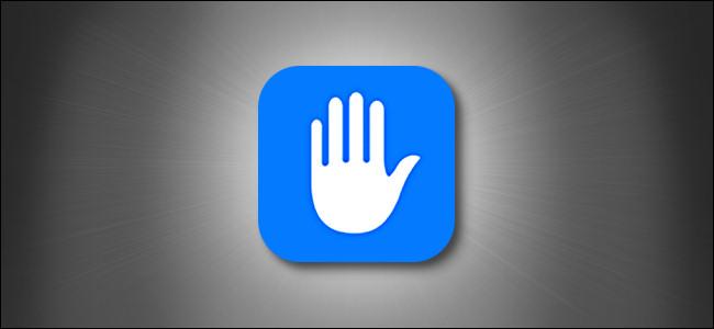 apple_ios_privacy_symbol.jpg?width=600&h