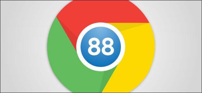 chrome 88 logo
