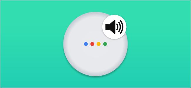 google nest mini listening