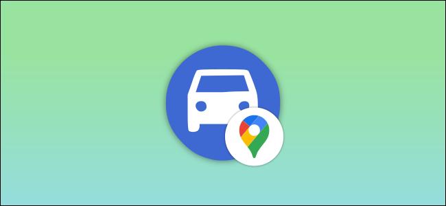 google maps shortcut