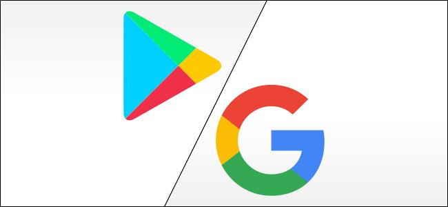 google play and google logos