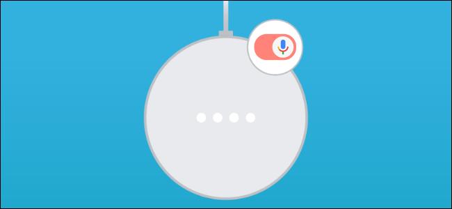 google home mute switch