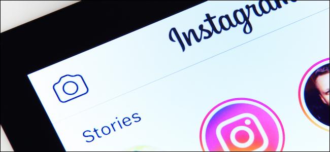 Histórias do Instagram em um smartphone