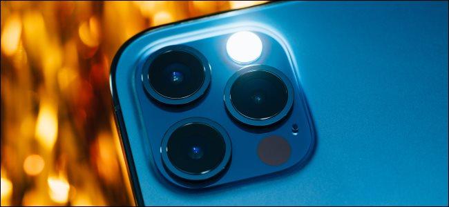 A kamera egy iPhone 12 Pro Max készüléken.