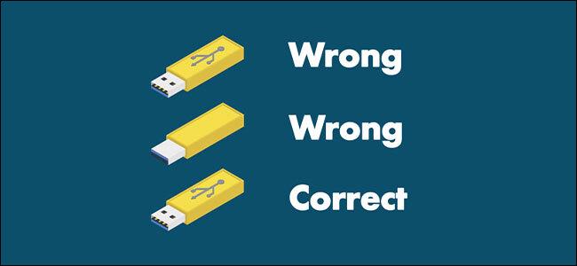 USB flips three times