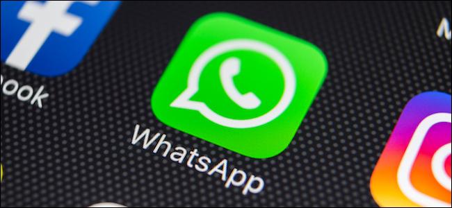 WhatsApp User Deleting Their WhatsApp Account