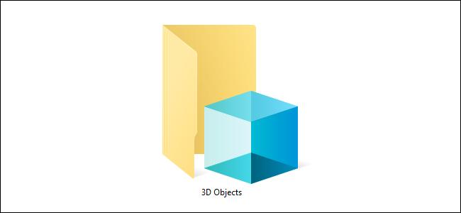 The 3D Objects folder on Windows 10.