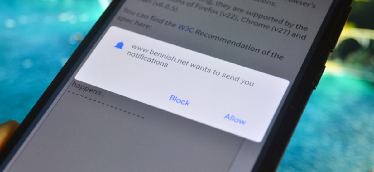 Notification Request Popup in Chrome for Android