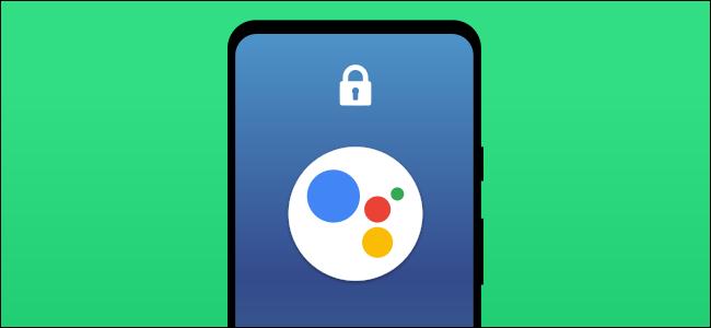 Asystent Google na ekranie blokady