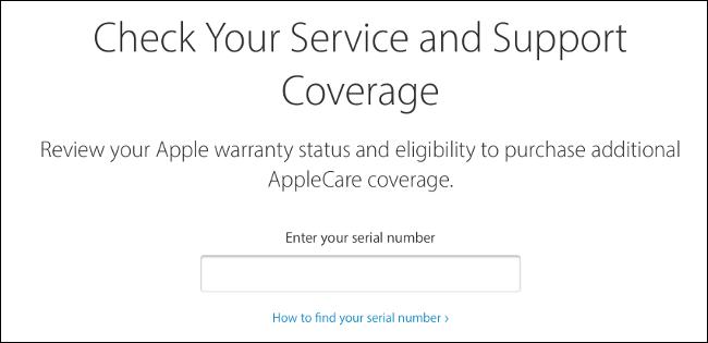 Проверьте покрытие Apple через Интернет