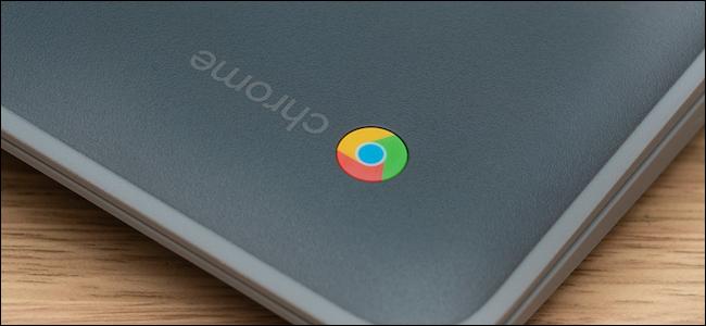 Google Chrome logo on a Chromebook