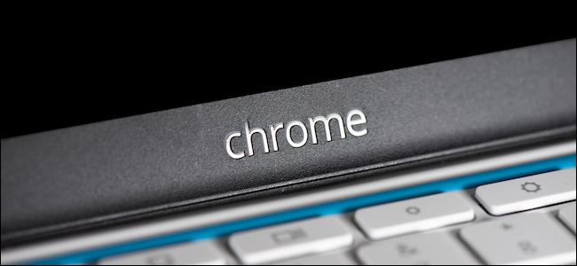 Chrome logo on a Google Chromebook