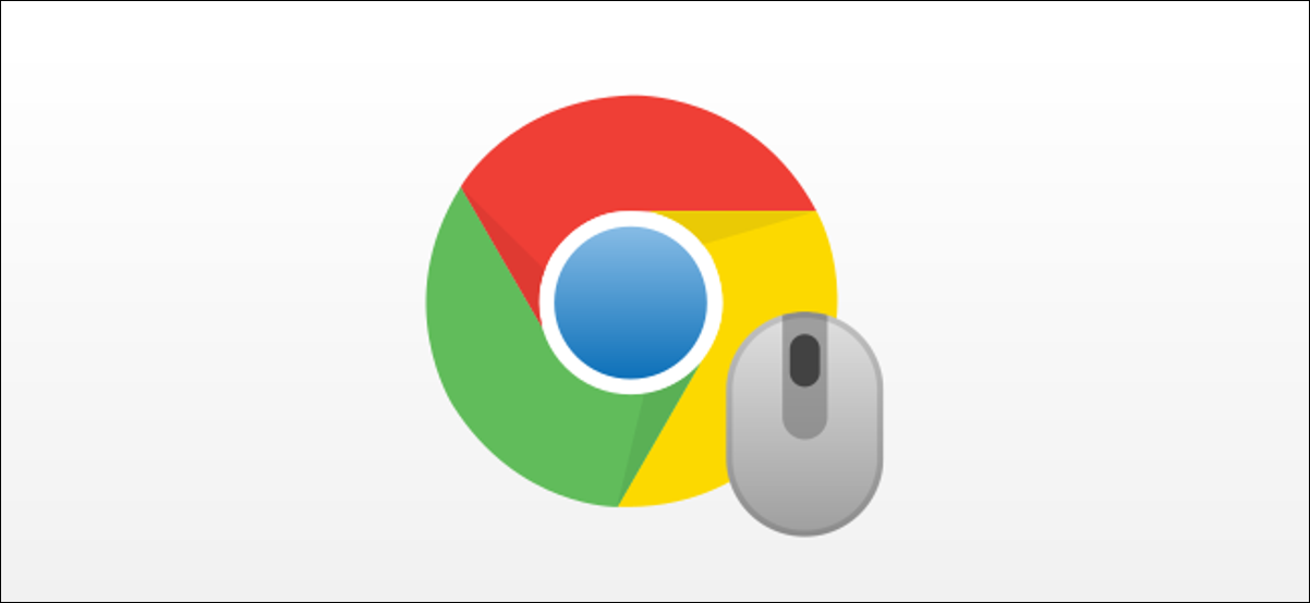 chrome icon with mouse