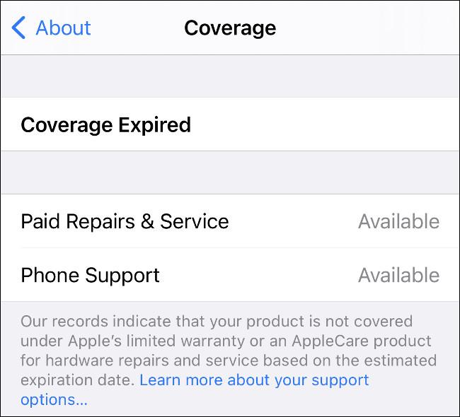 Информация о покрытии iPhone