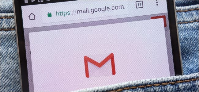 The Gmail website on a smartphone in someone's pocket.