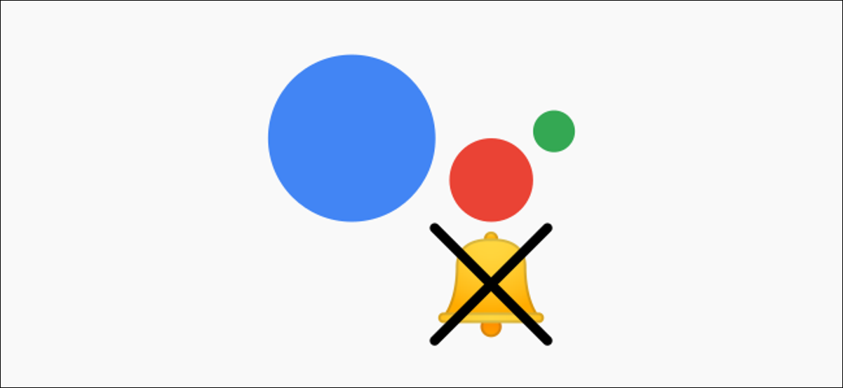 google assistant stop repeat action reminders