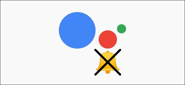 google-assistant-reminders.png?width=600