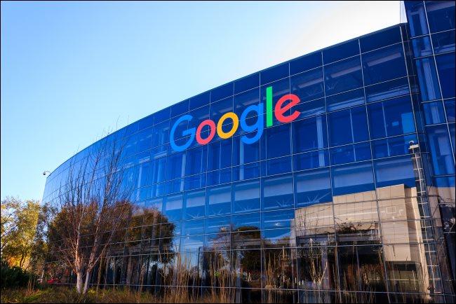The Googleplex in Mountain View, California.