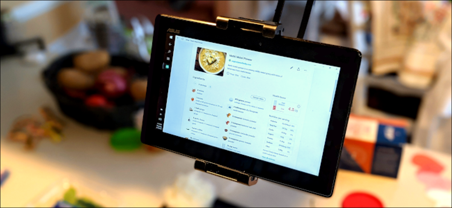 tablet handing under cabinet