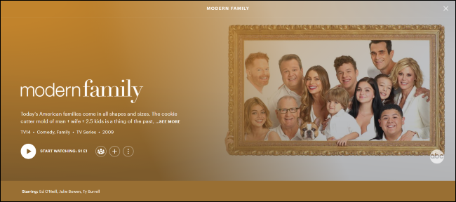 Modern Family on Hulu