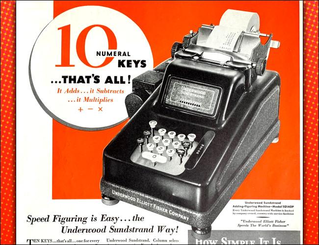 An Underwood Sundstrand adding machine advertisement from 1934.