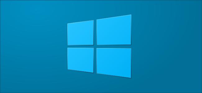 Logo di Windows 10