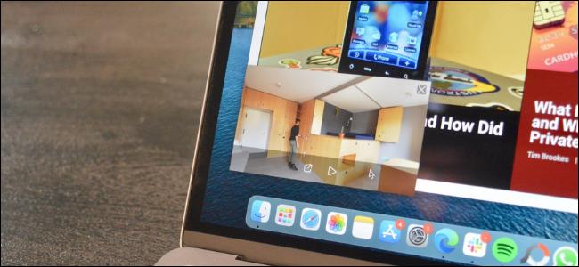 Usuário do Microsoft Edge Assistindo Vídeo em Imagem sobre Imagem