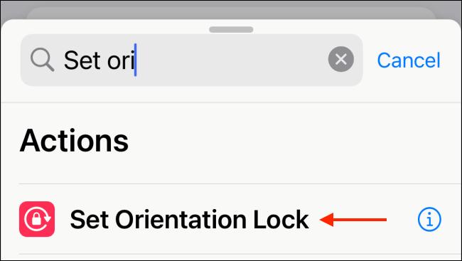 Выберите действие установки блокировки ориентации.