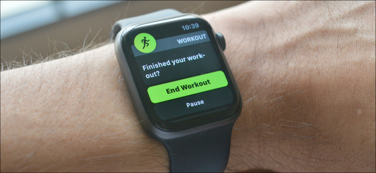 Stopping End Workout Notifications on Apple Watch