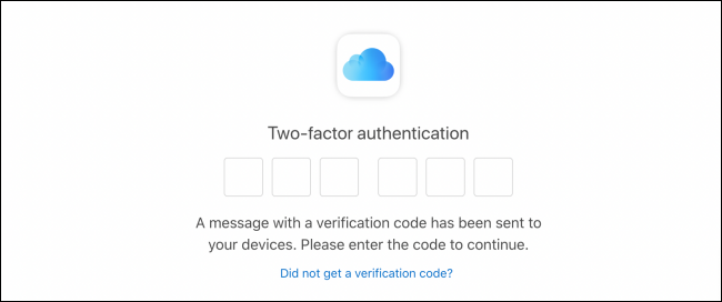 Two Factor Authentication to log In to iCloud Mail