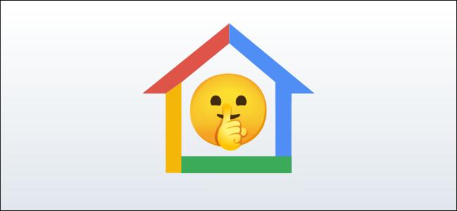 google home silent