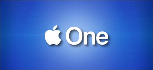 Логотип Apple One на синем фоне