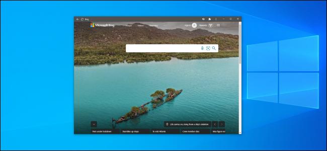 How to Make a Website into a Windows 10 App