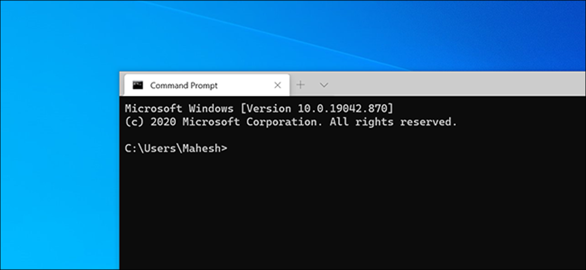 Terminal do Windows com um shell de prompt de comando.