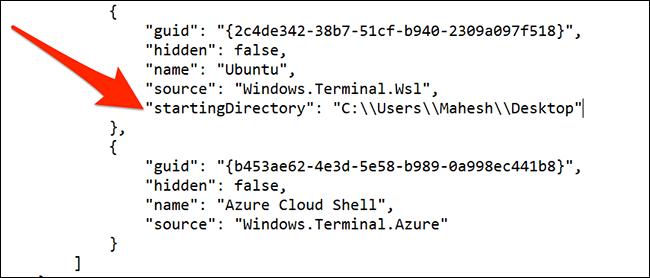 Измените каталог Ubuntu по умолчанию