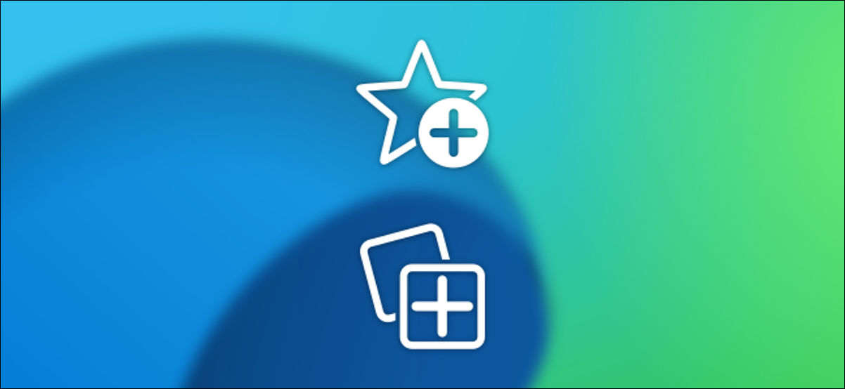 microsoft edge bookmarks and collections icons